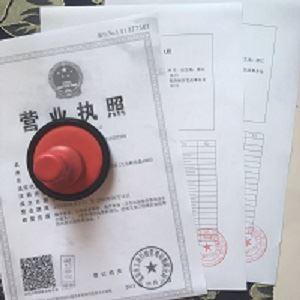 南京车管所国外驾照指定翻译公司